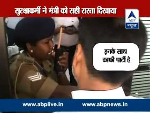 Strict CISF officer made Union Minister to follow guidelines, Minister accepted his mistake later