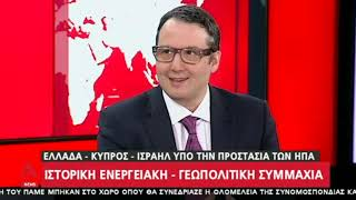 "<span class=""fs-xs"">Historical Geopolitical Alliance on Energy - AlphaTV News, March 20, 2019</span>"