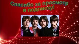 "ПОЛЬ МОРИА. АЛЬБОМ ""Salutes The Beatles"" Eleanor Rigby. PAUL MAURIAT (1972 )"