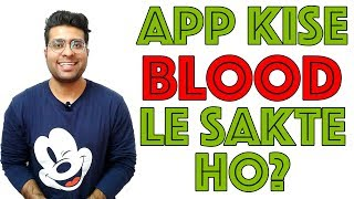 Whom you can donate blood?? || Universal donor और Universal receptor explained in Hindi