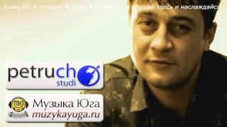 Магамет Дзыбов - Рулетка / Музыка Хиты Кавказа