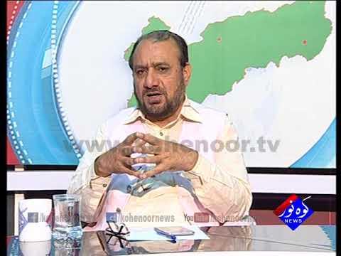 Pakistan Ki Awaaz 19 09 2017