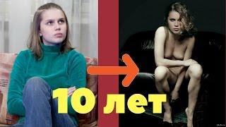 Актеры папиных дочек до и после