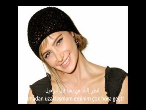 سيلا - بلا قيمة مترجمه للعربي Sıla -kenar süsü mp3 yukle - Mahni.Biz