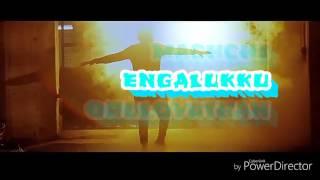 Machi Engalukku Ellam (video song)
