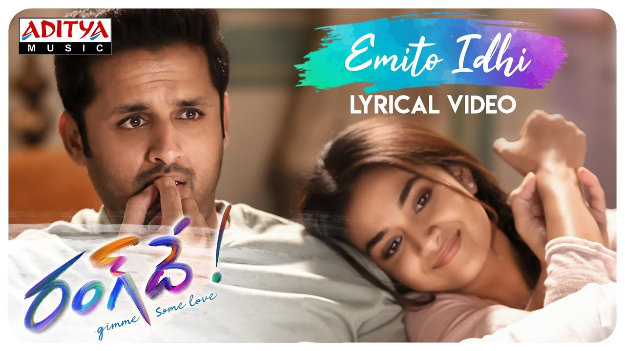Emito Idhi Lyrical Song From RangDe