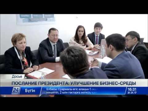 Глава государства поручил завершить приватизацию предприятий до конца 2018 года