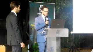 Promotion of Youth Entrepreneurship, Kifissia