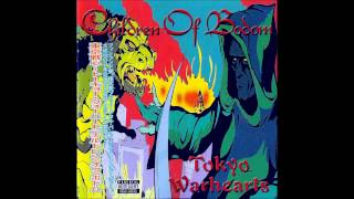 Children Of Bodom - War Of Razors