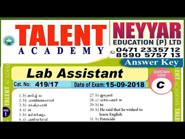 KERALA PSC | LAB ASSISTANT EXAM (15-9-2018) Answer key CODE-C