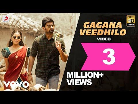 Gaddalakonda Ganesh (Valmiki) - Gagana Veedhilo Video Song