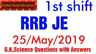 RRB JE 1st shift 25 मई  ||25 May First shift RRB JE में पूछे गए प्रश्नों ||RRB JE 25 May (1st Shift)