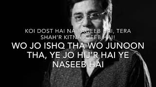 Koi Dost Hai Na Raqeeb Hai, Tribute To Jagjit   - YouTube