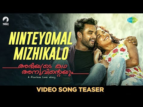 Ninteyomal Mizhikalo Song - Abhiyude Kadha Anuvinteyum
