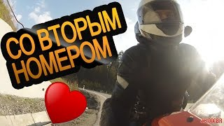 Романтика на мотоцикле / Jet00CBR со вторым номером