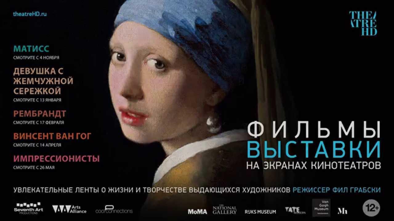 #АртЛекторийВкино: Импрессионисты