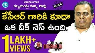Businessman Kalvakuntla Kanna Rao Exclusive Interview || మీ iDream Nagaraju B.com #1