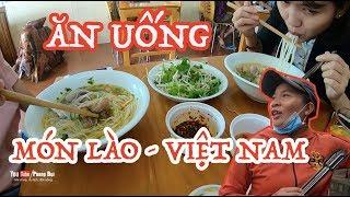 Phượt ở Lào (Phân 5) Ăn Món Lạ ở Xứ Lào, Bánh Mì VIỆT NAM ở Đất Lào   PHONG BỤI