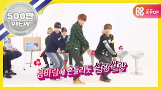 (Weekly Idol EP.144) BTS Bang tan boys/ガールズグループダンス