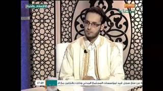 الإسلام والحياة | 14 - 11 - 2015