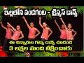 New illa lona pandaganta  Dance || Daniel Abraham || Christmas Telugu Christian Song ||