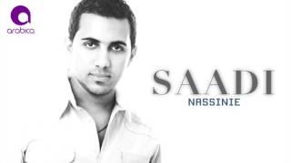 Saadi - Nassinie | سعدي - ناسيني تحميل MP3