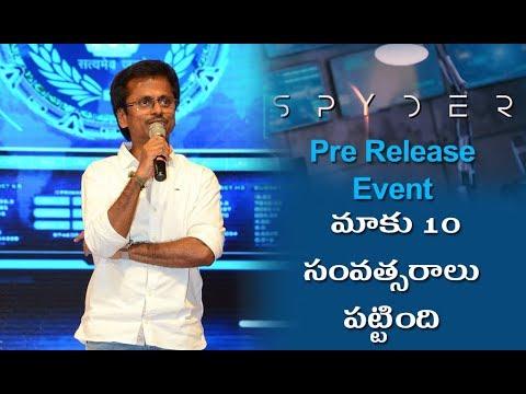 Murugadoss Speech At SPYder Pre Release