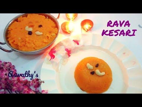 Navaratri Special Rava Kesari | നവരാത്രി സ്പെഷ്യൽ വായിലിട്ടാൽ അലിഞ്ഞു പോകും റവ കേസരി
