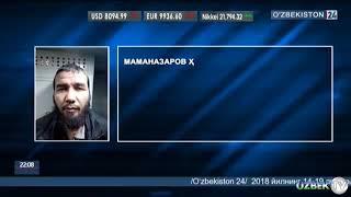 Тошкент айрапортида ута хафли терорчини кулга олишти 2018г