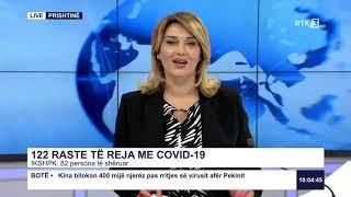 RTK3 Lajmet e orës 10:00 30.06.2020