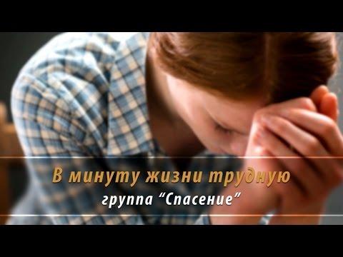 Молитва о замужестве для женщин