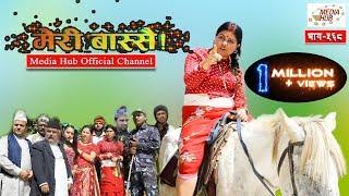 Meri Bassai, Episode-568, 18-September-2018, By Media Hub Official Channel