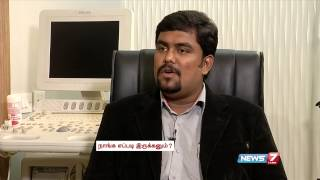 Procedure of Endoscopy - Purposes & its types  Doctor Naanga Eppadi Irukanum   News7 Tamil