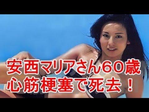 失踪した中国人女優のその後……巨額脱税 ...