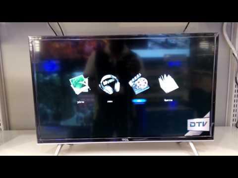 tvtclการจูนดิจิตอลทีวี รุ่นD2930/2920ทุกรุ่น