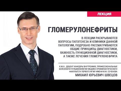 Сергей бубновский гимнастика при гипертонии