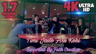 Timi jasto aru kohi - official music video (Rapper Boyz)