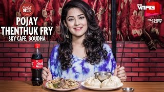 Thulo Momo and Thenthuk Fry | SKY CAFE BOUDHA | M&S HUNGER HUNT | M&S VMAG