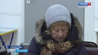 В МФЦ Ненецкого АО подвели итоги работы за 2018-ый год