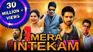 Mera Intekam (Aatadukundam Raa) 2019 New Released Full Hindi Dubbed Movie | Sushanth, Sonam Bajwa
