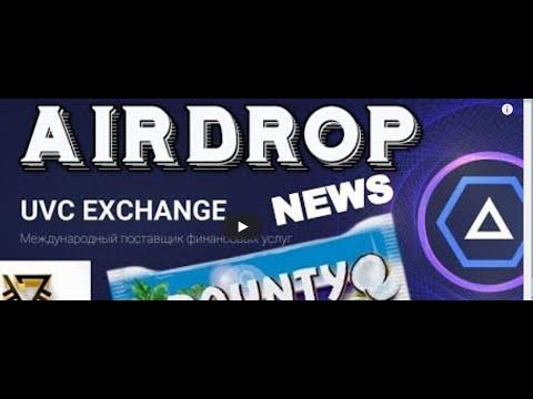 AirDrop UVCExchange НОВОСТИ  Обмен и заработок #PRIZM криптовалюта