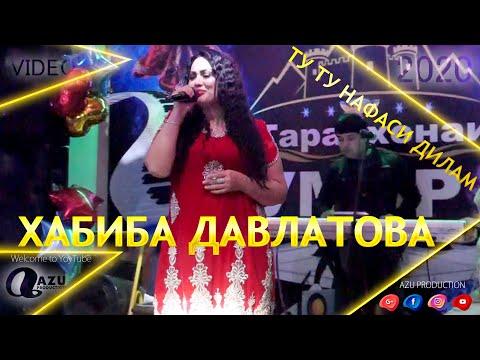 Хабиба Давлатова - Ту ту нафаси дилам (Клипхои Точики 2020)