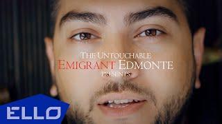Edmonte - Спи спокойно / ELLO UP