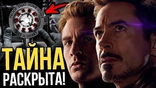 Тайна красного цвета в трейлере Мстителей 4: Финал раскрыта!