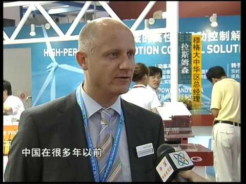 CCTV News - Moog@Wind Power Asia 2009