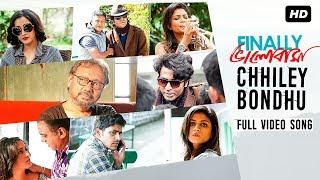 Chhiley Bondhu | Finally ভালোবাসা | Raima | Anirban | Arjun | Sauraseni | Anjan Dutt | Neel | SVF