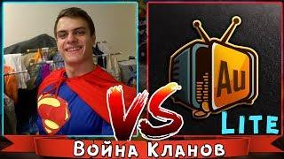 Клановая ВОЙНА в Clash Royale ► Bazya Game VS AuRuM TV Lite → 8 на 8