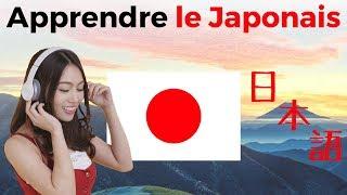 Conversation En Japonais ||| Les Expressions Et Mots Les Plus Importants En Japonais ||| 8 Heures