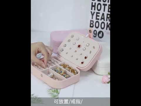 Шкатулка для украшений с двумя отделениями и съемными внутренними перегородками Jewelry Organizer розовая (JO-20293) Video #1