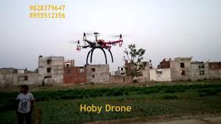 Custom Drones